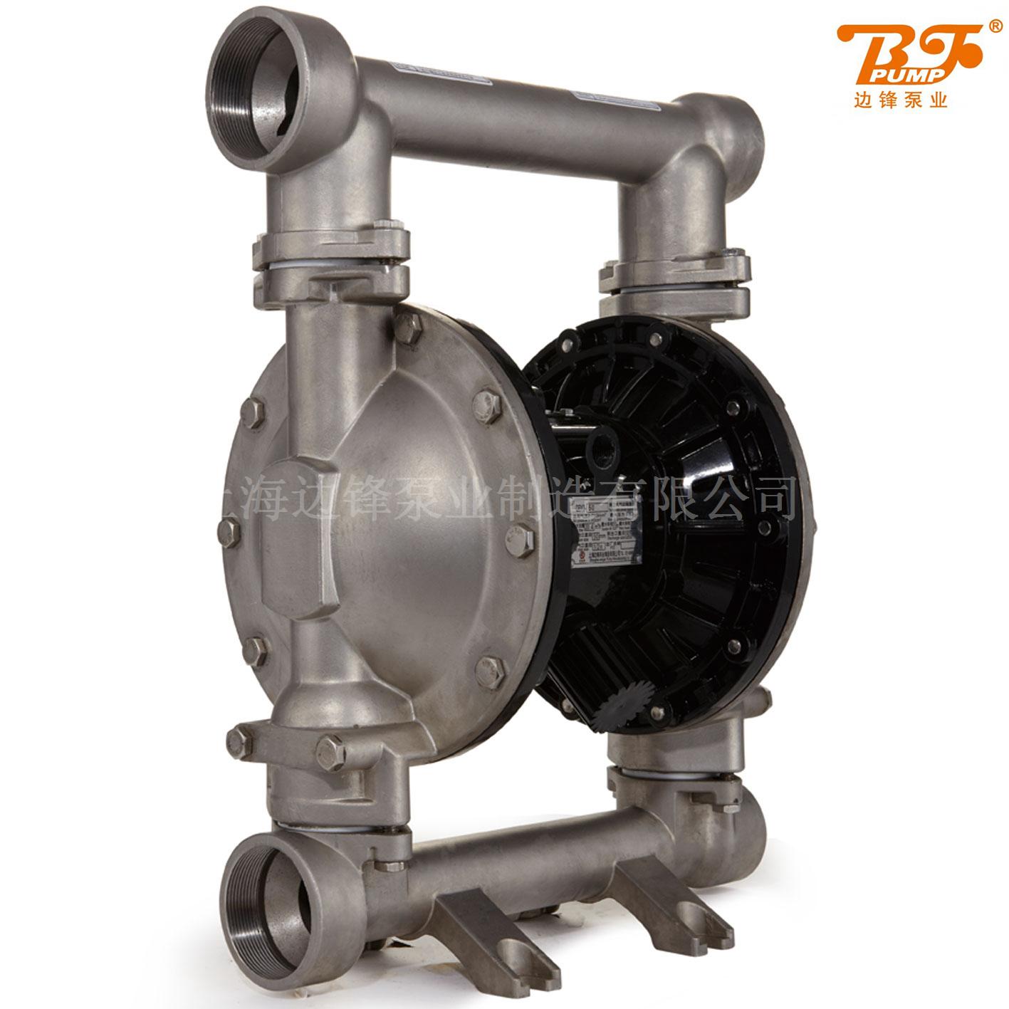 边锋固德牌不锈钢50气动隔膜泵 边锋固德牌不锈钢两寸气动隔膜泵