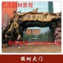 上海假树大门施工图片