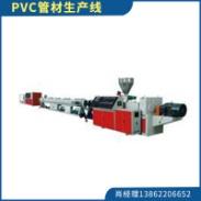 PVC管材生产线设备图片