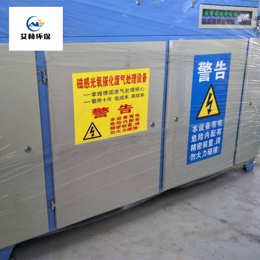 喷漆厂废气处理设备 油漆房废气处理设备 喷漆有机废气处理工程