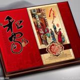 印刷包装礼品盒 ;北京印刷厂专业包装盒礼品盒印刷