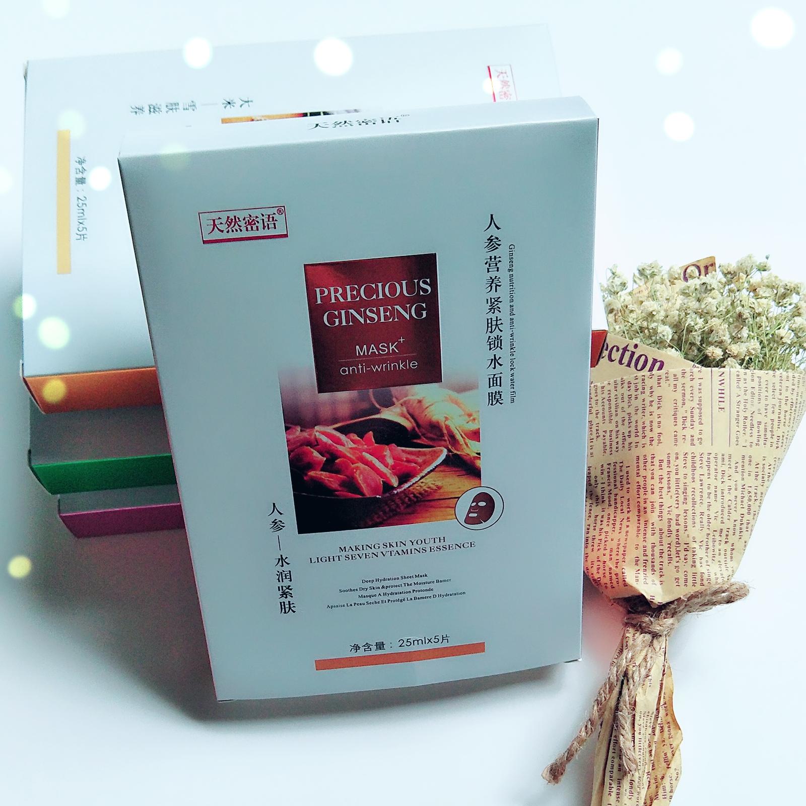 袋鼠妈妈面膜盒 金银卡纸盒 高档UV印刷 厂家定制