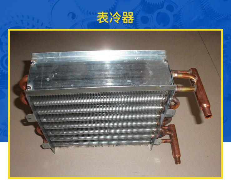 空調冷凝器就是風機盤管嗎 同安工業區回收格力空調二手空調回收公司