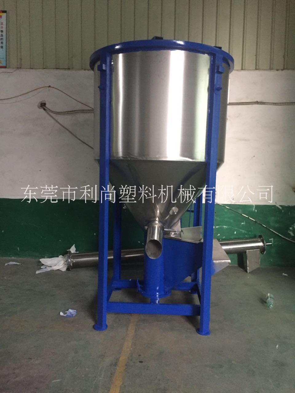 供应3000公斤立式搅拌机,拌料机、混合机、混色机、卧式利尚机械