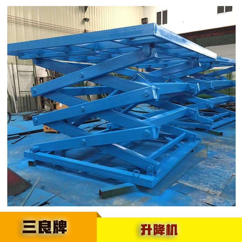 升降机制造 高空作业升降机 装货卸货平台 液压电动升降台 欢迎来电订购