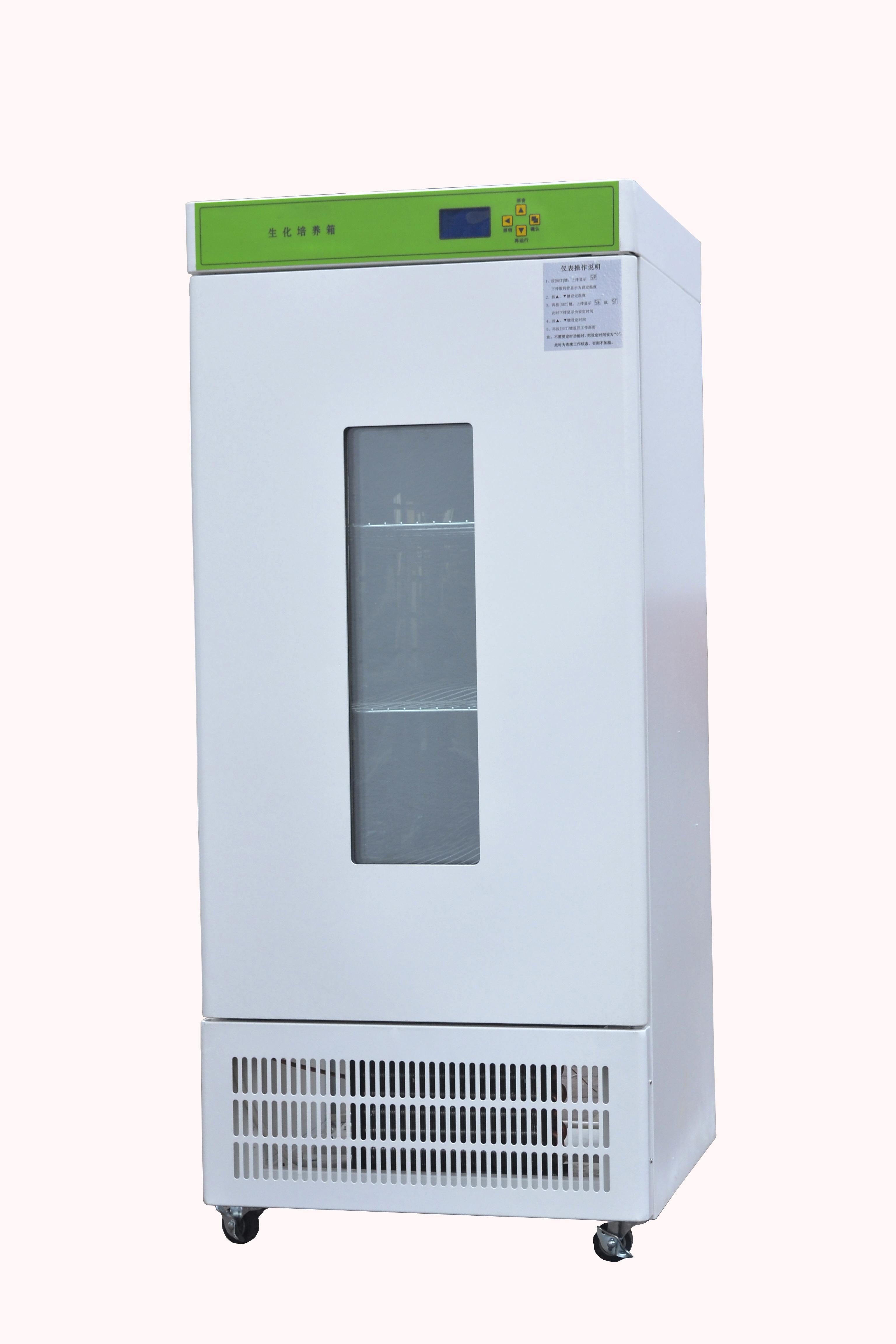 生化培养箱LY03-80