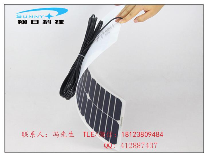柔性车载单晶硅太阳能电池板18V20W汽车12v电瓶越野房车改装家用照明系统充电