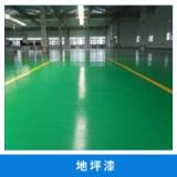厂家直销 供应优质 地坪漆水性环氧树脂 聚氨酯 耐磨地坪漆