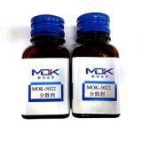 MOK-7017防涂鸦助剂