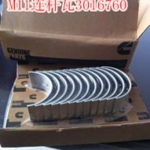 打气泵3047440(重康M11空压机3047440)现货2台