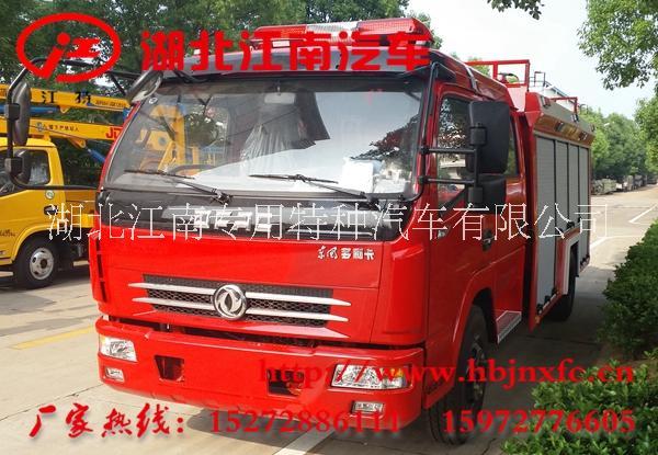 东风多利卡3.5吨消防车厂家 东风多利卡3.5吨消防车价格多少