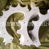上海塑料板雕刻加工|上海塑料板切割加工|上海塑料板加工厂