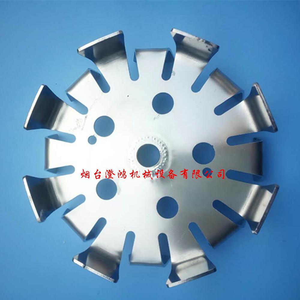 镂空分散盘 批发分散盘 齿式叶轮 304不锈钢材质 非标制作 来图加工
