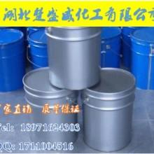 供应C9-11链烷醇聚醚-3批发