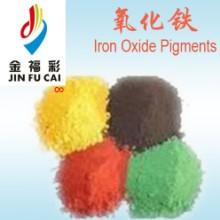 厂家长期供应云母氧化铁、氧化铁灰 铁灰颜料