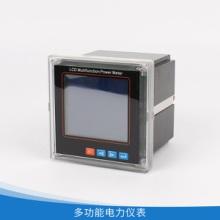 供应7Y4 9Y4多功能数显液晶仪表 浙江多功能电力仪表 多功能电力仪表批发