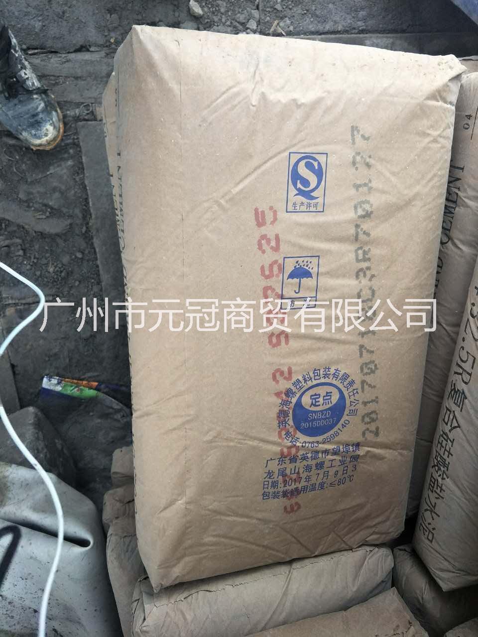 广州工厂直销水泥 工程配送水泥 海螺水泥 华润水泥