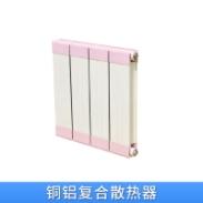 铜铝复合散热器图片