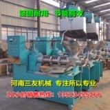 中型榨油机设备棉籽油榨油全套设备 80型榨油机设备
