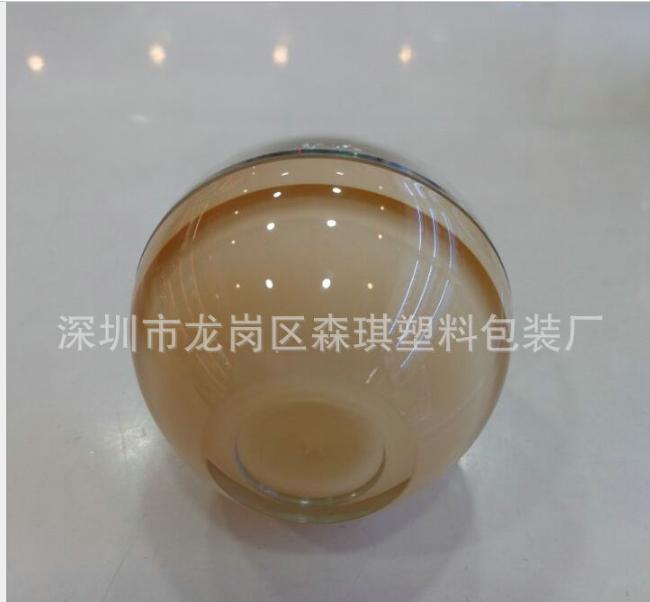 厂家供应 15克亚克力球形膏霜瓶 面霜瓶化妆品瓶 膏霜瓶面霜瓶