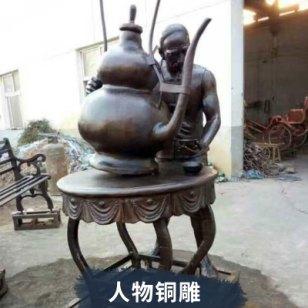 人物铜雕定做图片