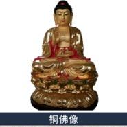 寺庙铜佛像图片