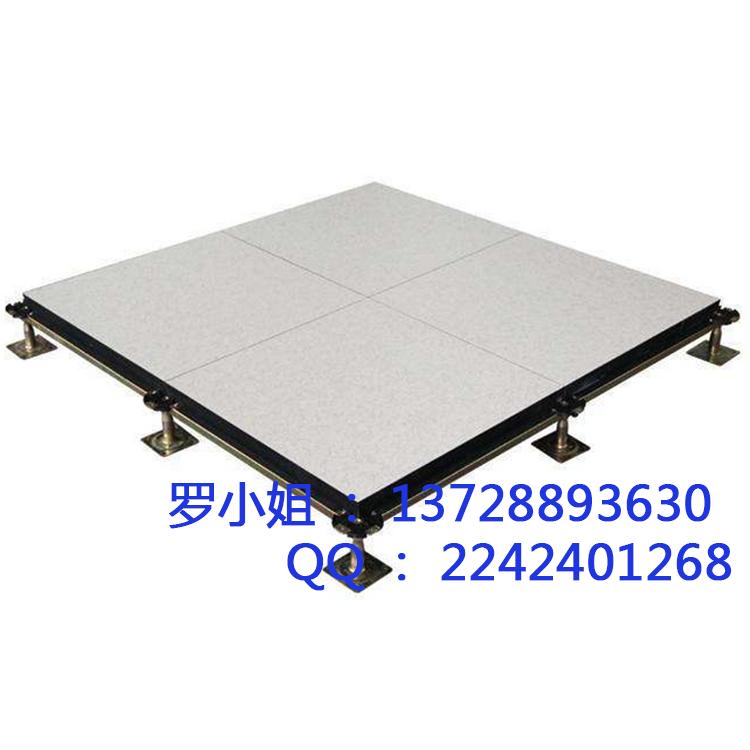 上海林德纳高强度木质防静电地板 防静电地板价格 活动地板 13728893630联系免费拿样 木芯地板