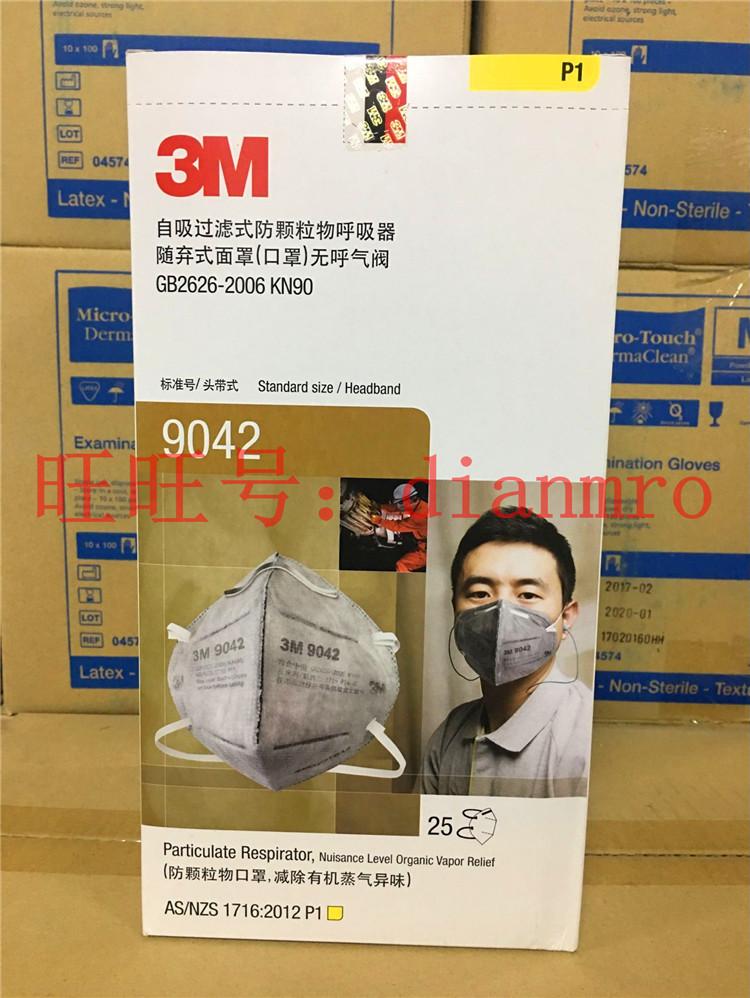 3M 9042PM2.5防雾霾口罩防有毒气体防甲醛 工业家居防粉尘 颗粒物