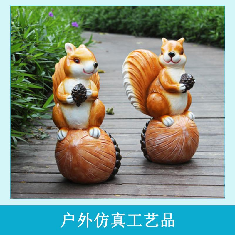 户外仿真工艺品 户外庭园树脂工艺摆件装饰品 仿真动物模型 欢迎来电订购