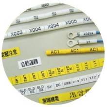 内齿套管\PVC阻燃套管生产批发