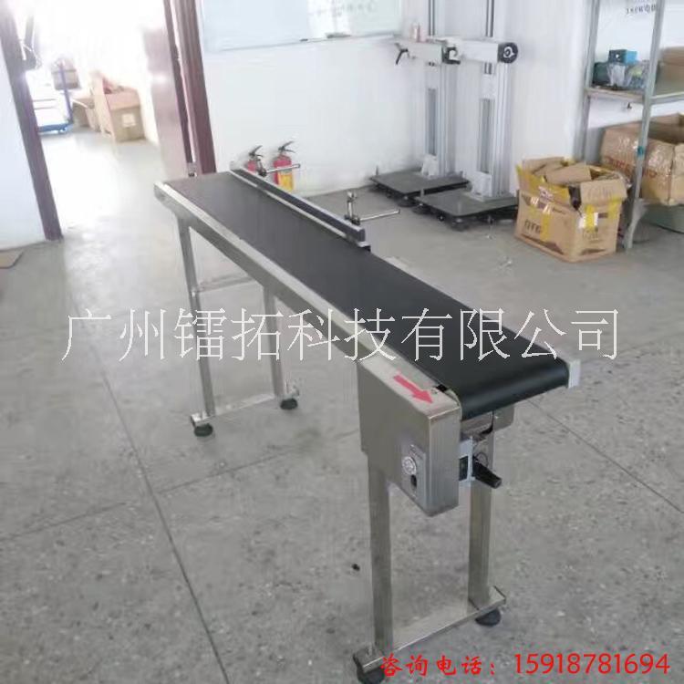 喷码输送带  不锈钢PVC  喷码打印传送带