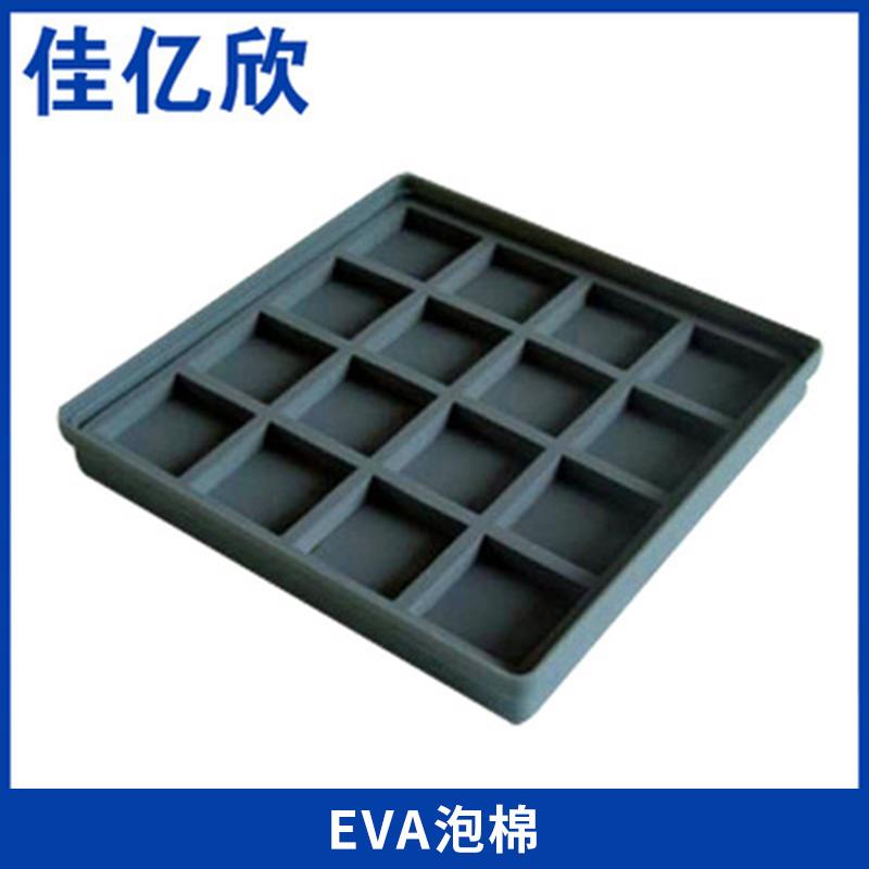 EVA泡棉厂家 黑色高弹片材 高硬度包装 优质防静电eva 欢迎来电咨询