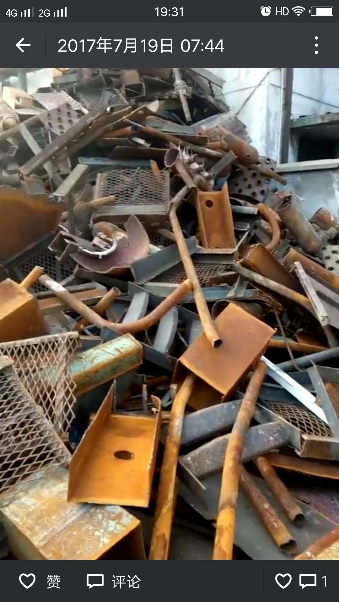 新乡废钢五百吨 新乡废旧钢材五百吨