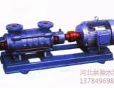 D型泵系单吸多级泵的起动、运转、停机@多级泵配件销售