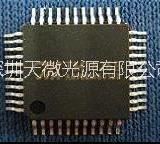 LED数码管显示驱动IC   TM1626B  7段4位 TM1626B(7段*4位)