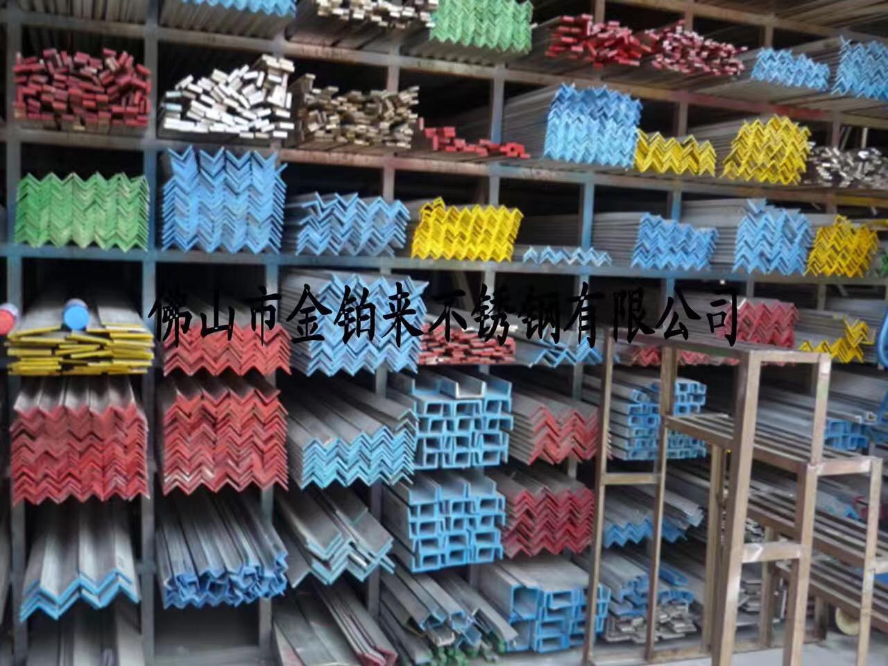不锈钢型材 角钢 槽钢 扁钢 方钢