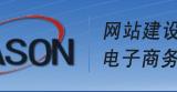东营凯胜,专注数字领域的品牌营销,东营人自己的网站建设公司 东营凯胜网站建设优化