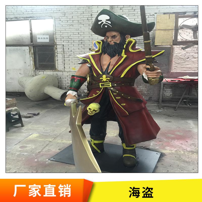 玻璃钢海盗船长普朗克雕塑 LOL游戏人物雕塑 网咖KTV门厅招财摆件