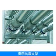 贵阳抗震支架 成品支架管 管道组合支吊架 廊综合支架 定制抗震支架 欢迎来电订购