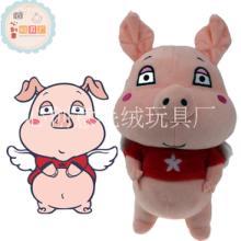 企业吉祥物 定制毛绒玩具 定做公司公仔玩偶 来图来样定制 厂家
