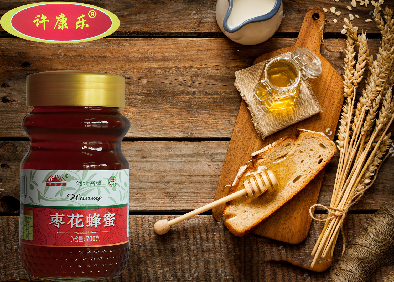 美白枣花蜂蜜诚招全国各级经销商@美白枣花蜂蜜厂家直销