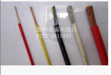 电线电缆图片/电线电缆样板图 (4)