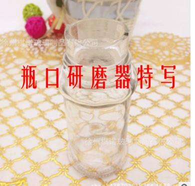研磨器小玻璃瓶 研磨器小玻璃瓶供应商 研磨器小玻璃瓶批发 研磨器小玻璃瓶厂家