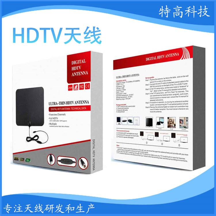 高清电视天线图片/高清电视天线样板图 (4)