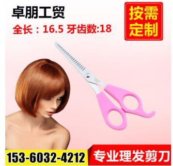 现货销售 专业理发剪刀套装 美容美发剪刀两件套装 家用剪刀定制