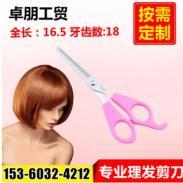 专业理发剪刀套装图片