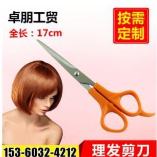 不锈钢理发美发剪图片