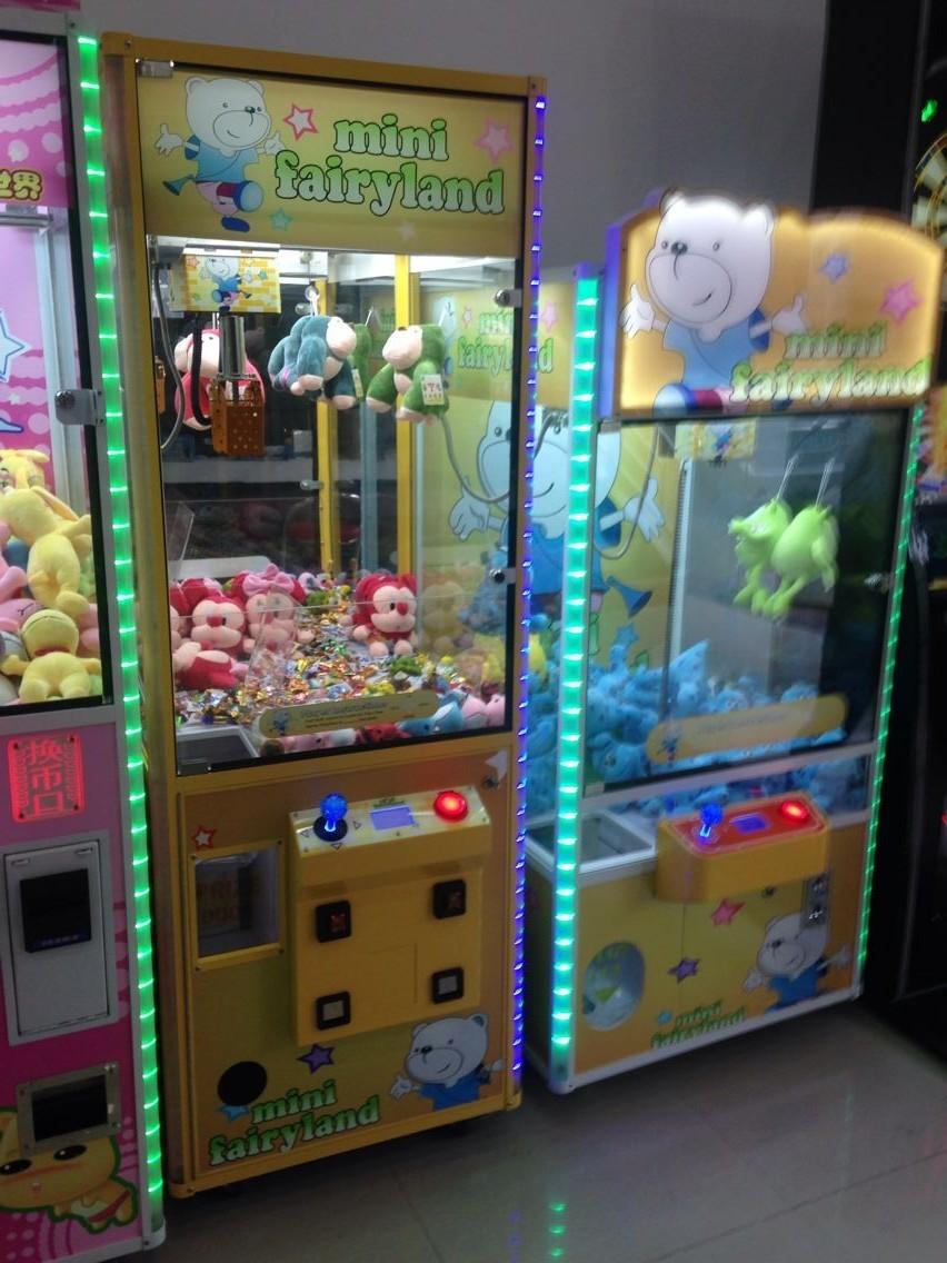 娃娃机回收联系电话 二手娃娃机回收公司 高价回收娃娃机,现金收购