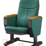 供应陆丰多功能厅排椅、剧场座椅、报告厅椅、礼堂椅厂家、阶梯椅价格