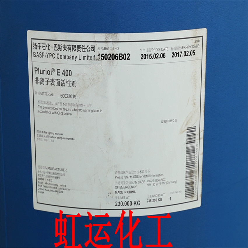 聚乙二醇-600  工业级